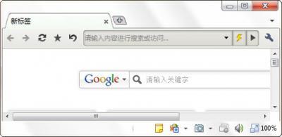 Chrome_Asia_Deng_.jpg