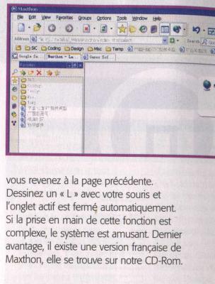 Mathon_In.NetJuilletAout2005v01.jpg